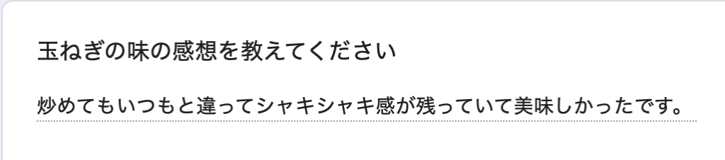 十勝 野菜 クラウドファンディング