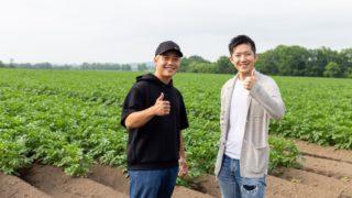 農業 販路開拓サポーター